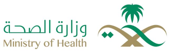 وظائف الشؤون الصحية في القريات على مرتبة 41