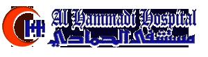 مستشفى الحمادي الرياض وظائف استقبال وعلاقات عامة ومواعيد نساء ورجال