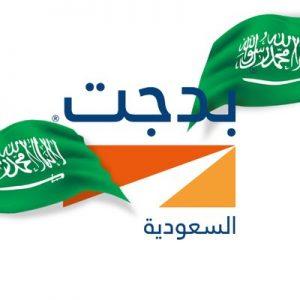شركة بدجت السعودية وظائف سائقين في الدمام الخبر لحملة الابتدائي والكفاءة المتوسطة