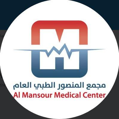 مجمع المنصور الطبي جدة وظائف استقبال ومساعدات وفنيات مختبر