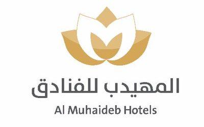 فنادق المهيدب في الرياض وظائف بأعداد كبيرة