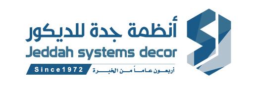 شركة انظمة جدة للديكورات وظائف نسائية في مجال المبيعات بالرياض