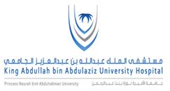 مستشفى الملك عبدالله الجامعي وظائف إدارية لخريجي الدبلوم والبكالوريوس