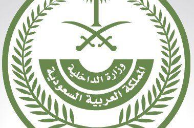القبول والتسجيل في قوات الأمن الخاصة في أمن الدولة على رتبة جندي وجندي أول