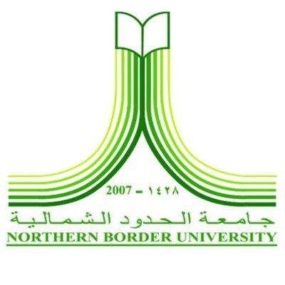 جامعة الحدود الشمالية وظائف اكاديمية للمعيدين والمعيدات بالابتعاث والتعيين المؤجل