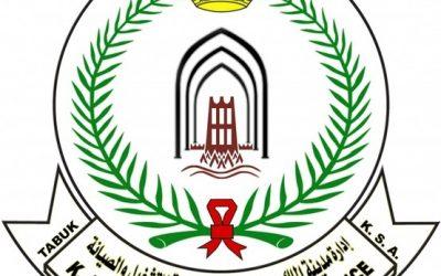 مدينة الملك عبدالعزيز العسكرية في تبوك وظائف بأعداد كبيرة لكل المؤهلات