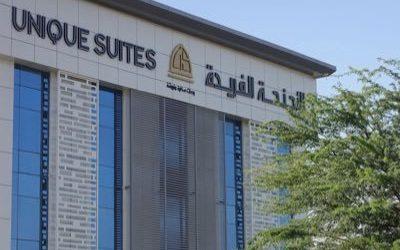 الاجحنة الفريدة وظائف استقبال نساء ورجال في الرياض