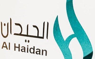 مجموعة الحيدان السعودية وظائف مسوقة الكترونية عن بعد من المنزل