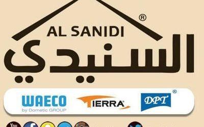 السنيدي للوازم الرحلات وظائف في القصيم حفر الباطن الرياض للسعوديين والقبائل النازحة