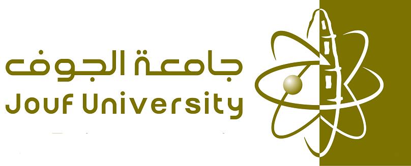 جامعة الجوف وظائف اكاديمية نسائية ورجالية في بعض التخصصات