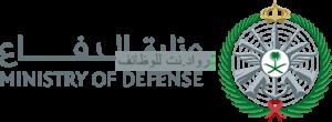 وزارة الدفاع وظائف