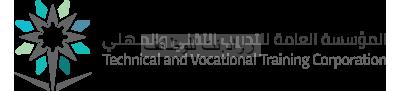 المؤسسة العامة للتدريب التقني وظائف نسائية لخريجات البكالوريوس