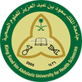 جامعة الملك سعود للعلوم الصحية وظائف  إدارية وتقنية