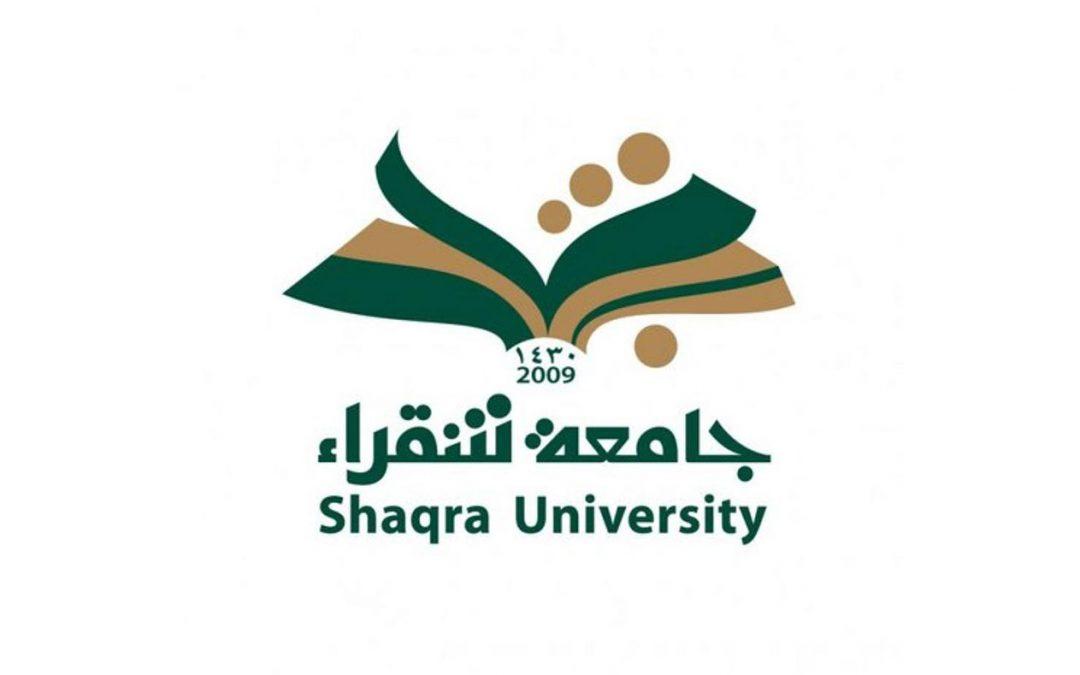 وظائف اكاديمية في جامعة شقراء في الدوامي والقويعية وشقراء