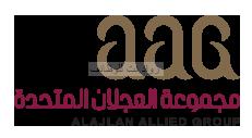 شركة العجلان المتحدة وظيفة محاسب في الرياض راتب 7000 ريال