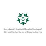 وظائف في الهيئة العامة للصناعات العسكرية في الرياض