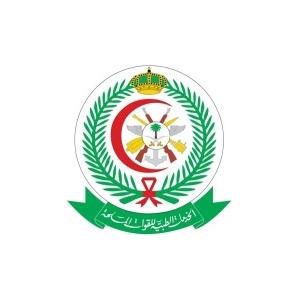 كلية الأمير سلطان العسكرية وظائف اكاديمية لحملة البكالوريوس والماجستير والدكتوارة