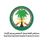 وظائف مستشفى الملك فيصل التخصصي في جدة والرياض بعدد 65 وظيفة