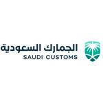 الجمارك السعودية وظائف بعدد 14 وظيفة في الدمام وجدة والرياض لخريجي البكالوريوس في عدة تخصصات